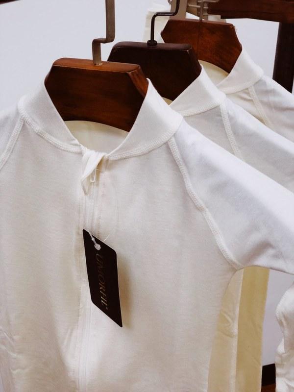 愛膚膠源衣是異位性皮膚炎治療的專用機能衣,再搭配濕敷包紮療法可以針對異位性皮膚炎有更完善的照顧及修護