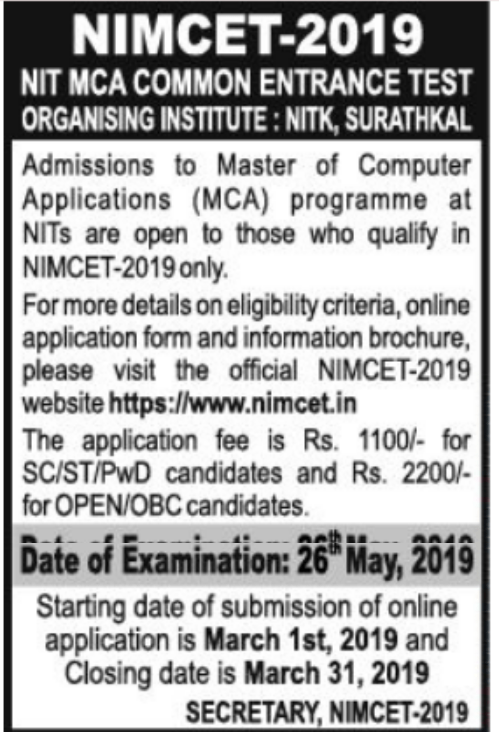 NIMCET 2019 Notification Available