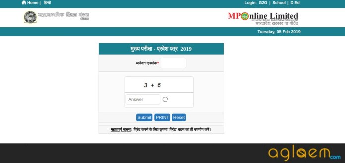 MPBSE Releases Class 10, 12 Admit Card 2019