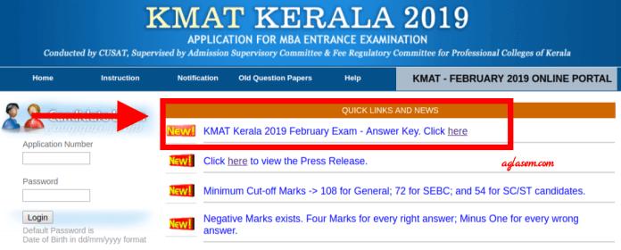 KMAT Kerala 2019 Answer Key released on February 18