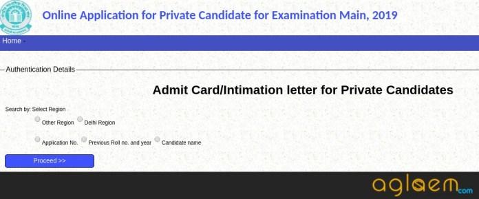 CBSE Class 10 Admit Card 2019