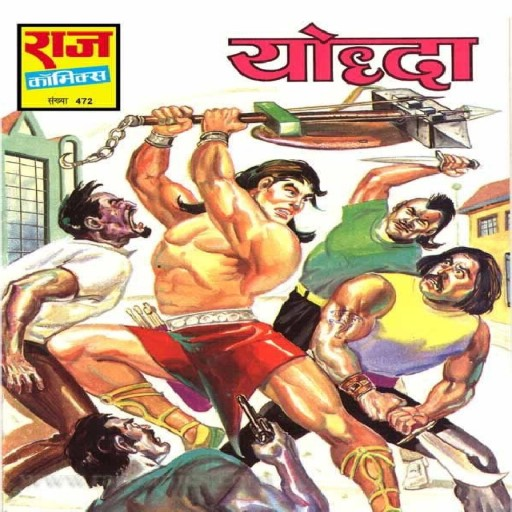 Raj Comics Hindi Pdf