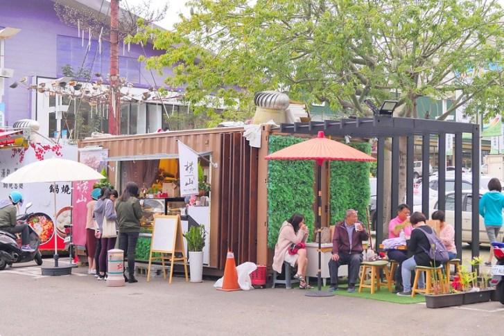 33215236638 fe03bd3768 c - 東海中科橫山銘製三明治:草莓控不要錯過!沒有預約買不到排隊草莓三明治!