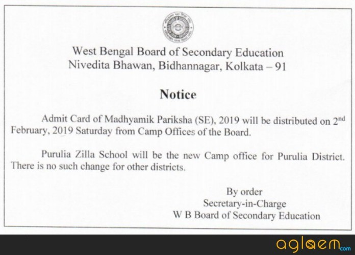 West Bengal Admit Card 2019