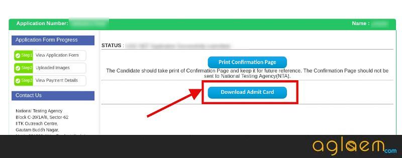 Download CMAT 2021 Admit Card