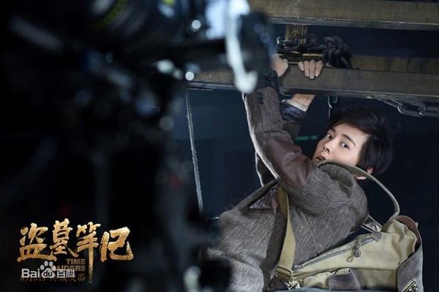 Time Raiders Lu Han
