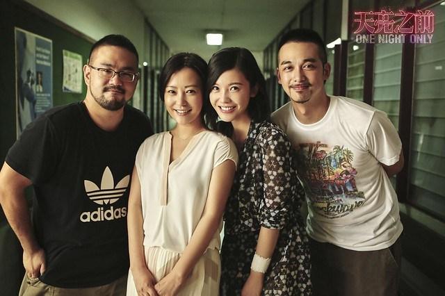 Matt Wu Leste Chen One Night Only