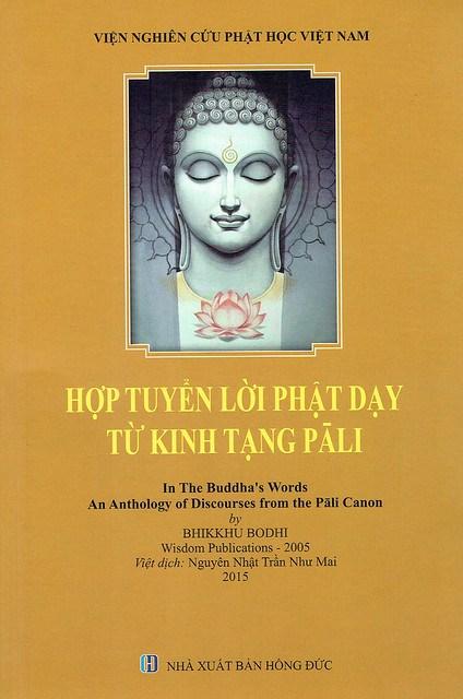 hop-tuyen-loi-phat-day-1