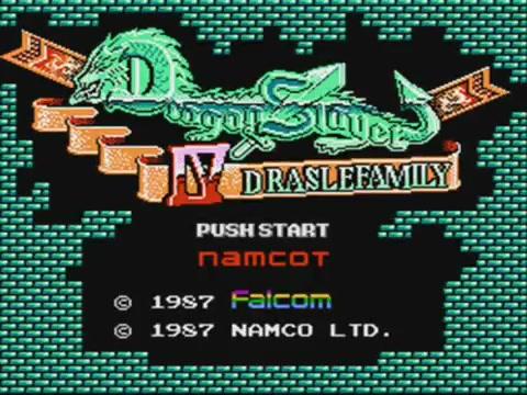 Dragon Slayer IV Title Screen