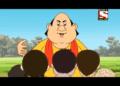 Gopal Bhar Episode Tritiyo Nayan