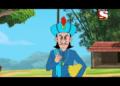 Gopal Bhar Episode Kolar Khosa