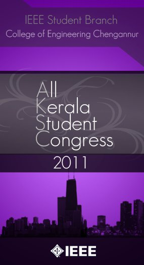 IEEE AKSC 2011 at College of Engineering Chengannur (CEC) All Kerala Student Congress 2011