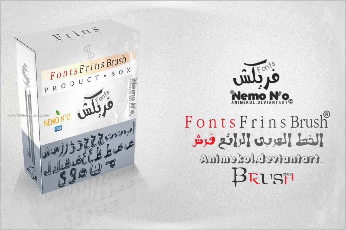 Download Arabic Fonts | Free Photoshop Letter Brushes | 123Freebrushes