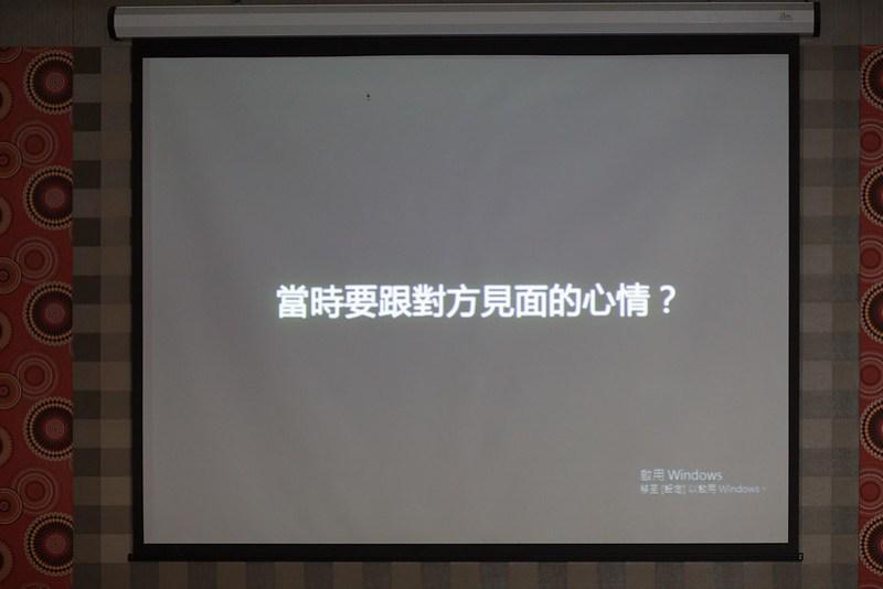 鈞瑋&惟甯(搶先版)_047
