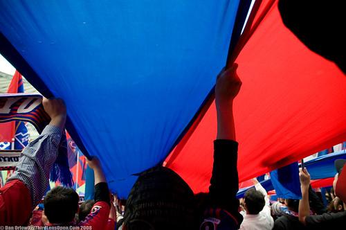 (04.12.08) Tokyo Verdy vs. FC Tokyo