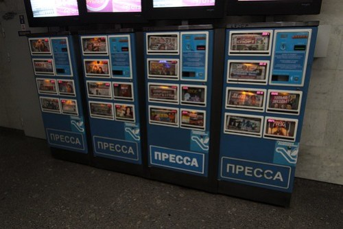 Newspaper and magazine vending machines on the Moscow Metro