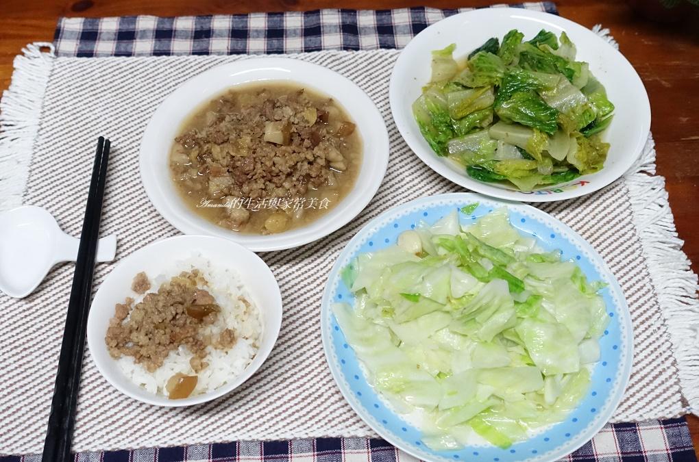 香蒜瓜仔肉燥-古早味最下飯肉燥 香蒜蔭瓜肉燥 (5)