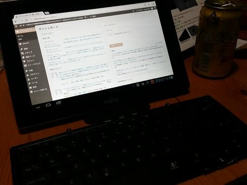 今後はタブレットとBluetoothキーボードでこんな感じになるんだね。