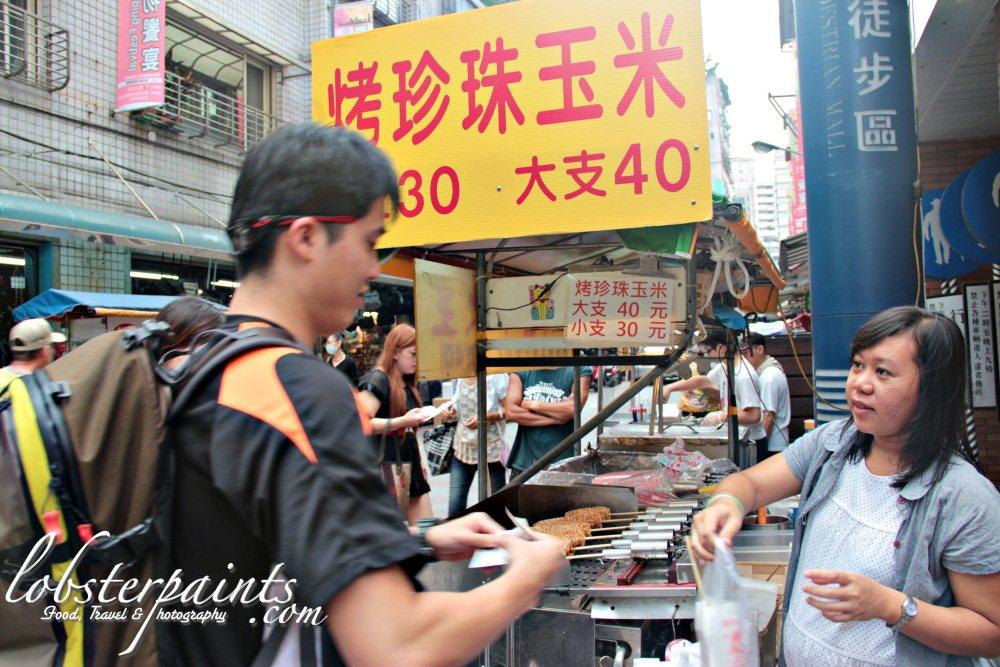 12 September 2012: Huayin Food Street | Taipei, Taiwan