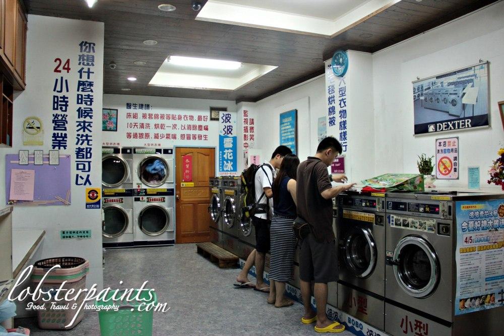 14 September 2012: Bobo 24 hour Self-Service Laundry 花蓮波波投幣式自助洗衣店 | Hualien, Taiwan