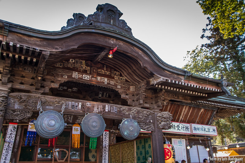 Templo Shorinzan-32
