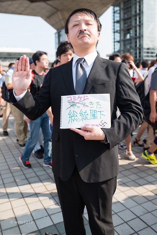 [C90] Hitler came back to Comiket (1)