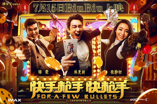 For A Few Bullets Poster