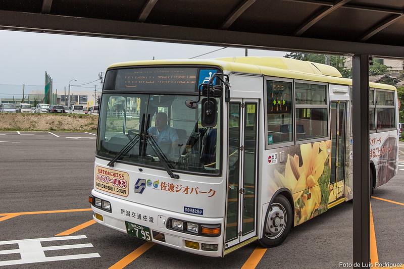 Minas-Oro-Sado-Niigata-15