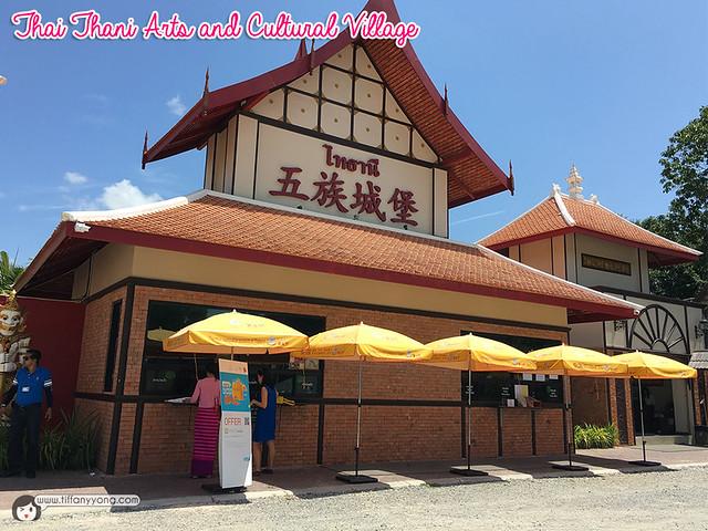 Thai THani Arts and Cultural Village Pattaya