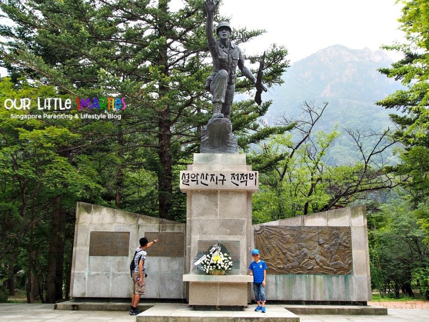 Mount Sorak 2