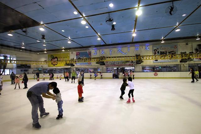 Ice Skating at Dragon Centre