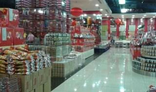 Herbal Store