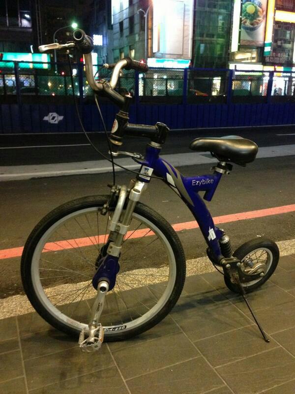 Easy Bike? By Ezybike
