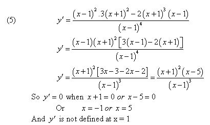 stewart-calculus-7e-solutions-Chapter-3.5-Applications-of-Differentiation-54E-5