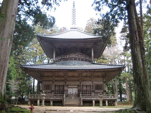 Patrimonio de la Humanidad en Asia y Oceanía. Japón. Sitios sagrados y rutas de peregrinación de los Montes Kii (Koyasan, Yoshino-Omine y Kumano Sanzan).