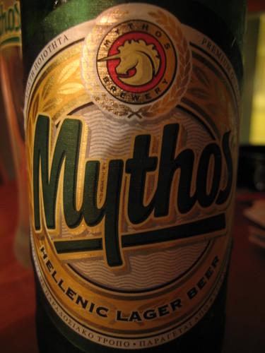Cerveza griega Mythos. ViajerosAlBlog.com.