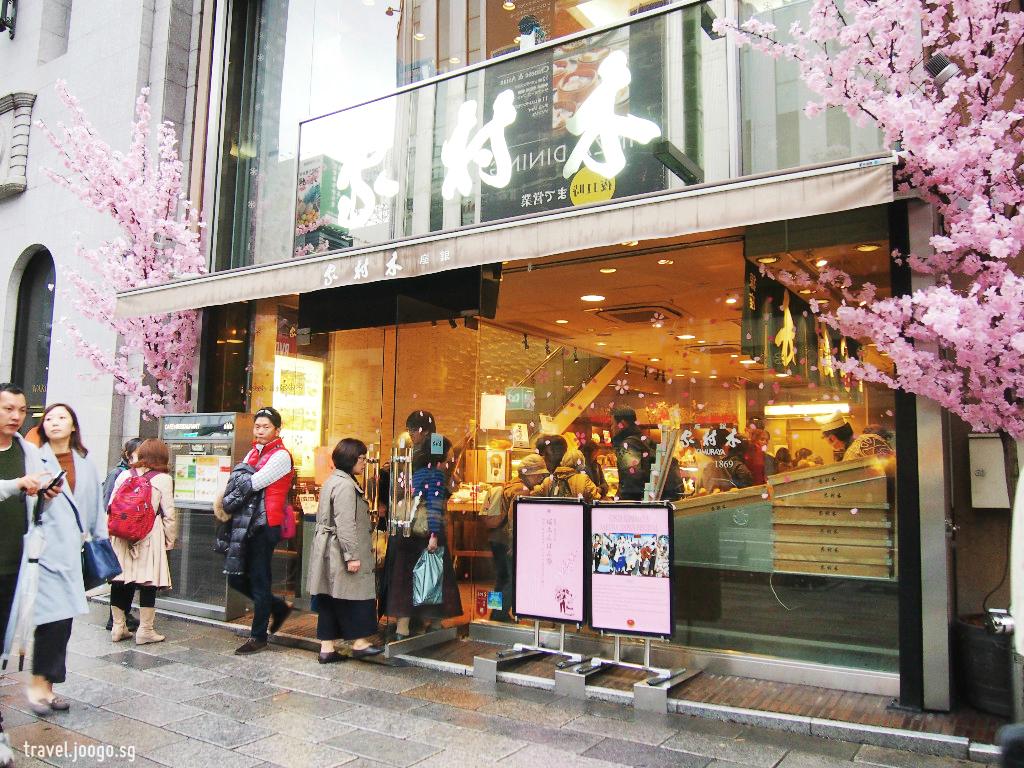 Ginza 4 - travel.joogo.sg