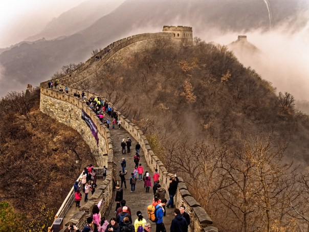 Great Wall - Mutianyu
