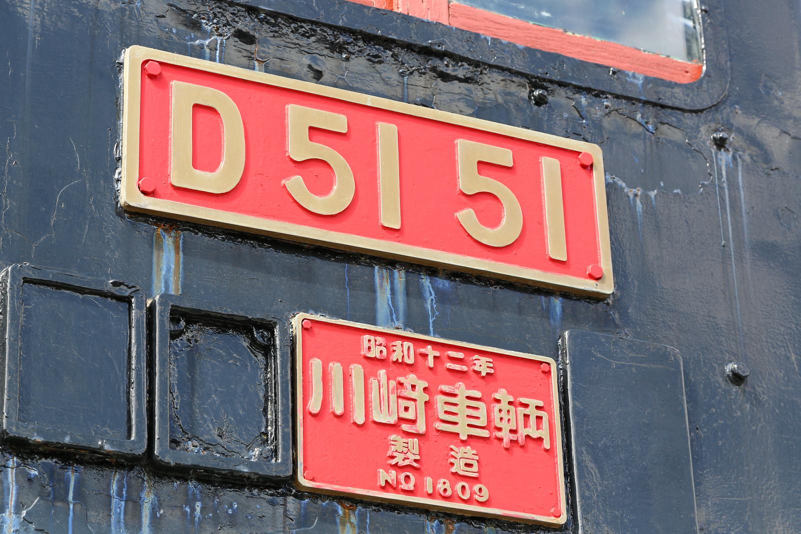2015 April Kansai 344