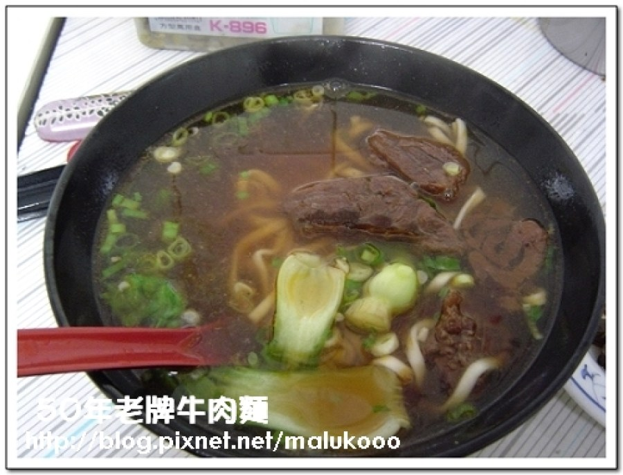 12 September 2012: Huayin Food Street   Taipei, Taiwan84