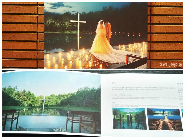 Ice Village - church on water - travel.joogo.sg