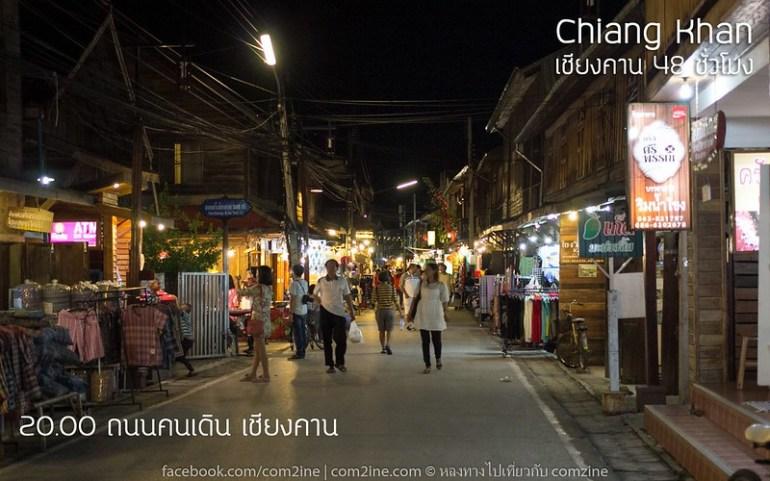 com2ine-chiang-khan-48-hours-02