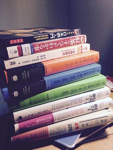my books about eat