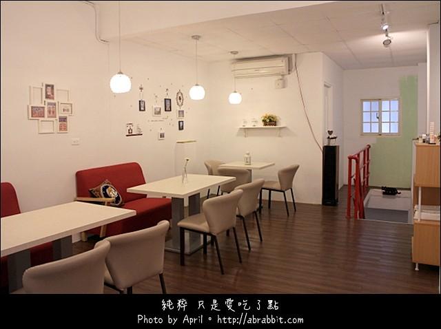 18321780156 3493da9bd8 z - [台中]Lazy sun cafe–早午餐、義大利麵、燉飯、炸物、甜點通通有!@SOGO 西區