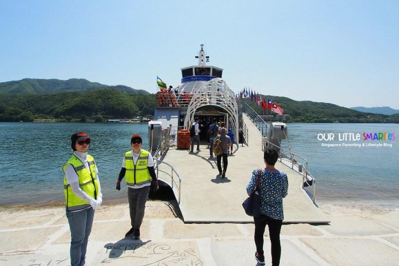 Nami Island Boat
