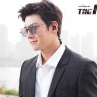 Be My Bodyguard, Ji Chang Wook!