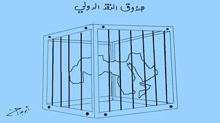 كاريكاتير / رامي أبو عياش