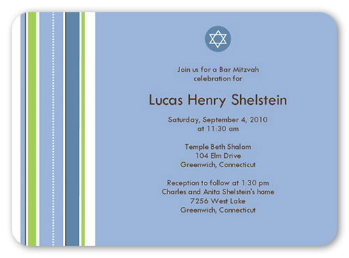Bar Mitzvah Pinstripe 5x7 Bar Mitzvah Invitation
