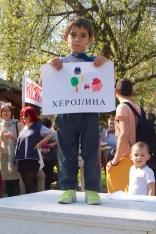macedonia 14