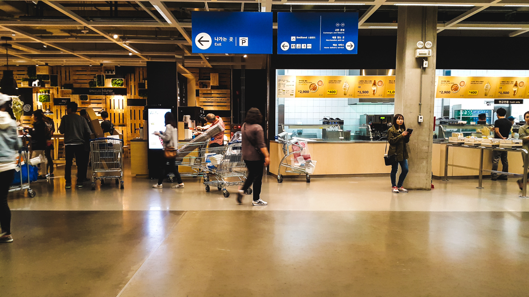seoul | ikea in korea